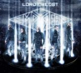 Lords Of The Lost Empyrean